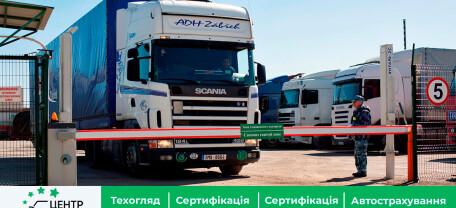 Розмитнення авто: чи притягують власників автомобілів на європейській реєстрації до відповідальності