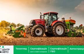 Ограничение регистрации новой сельскохозяйственной техники