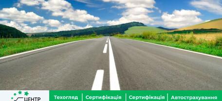 Платным дорогам быть