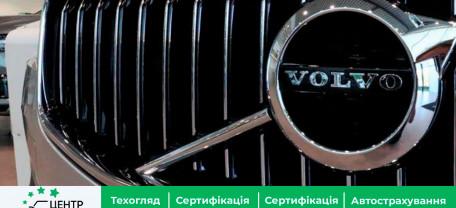 Шведская Volvo Cars побила собственный рекорд в 2020 году, чьи продажи были самыми высокими за всю историю компании