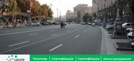 Сегодня и завтра 3 марта, дорожное движение на некоторых улицах Киева будет ограничено
