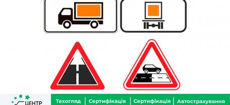 Что запретили пешеходам, а велосипедистам разрешили — изменения в Правилах дорожного движения от КМУ