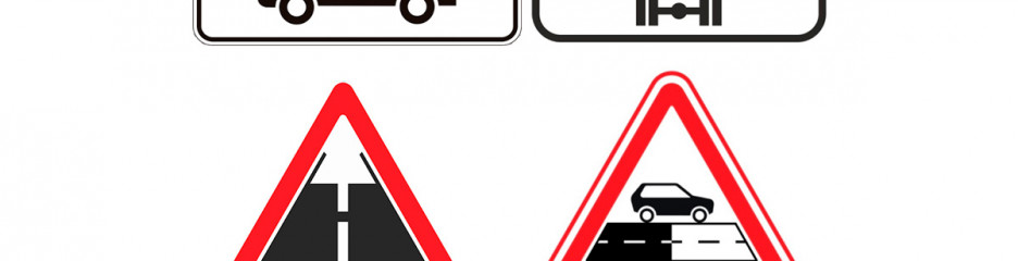 Що заборонили пішоходам, а велосипедистам дозволили – зміни у Правилах дорожнього руху від КМУ