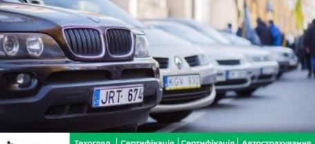 «Евробляхи» предлагают растамаживать по-другому