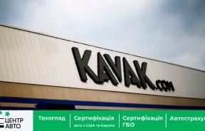 Мексиканский стартап по производству подержанных автомобилей Kavak оценивается в 4 миллиарда долларов