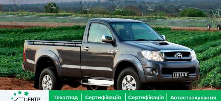 Toyota Hilux за урожай