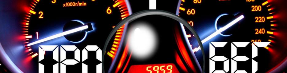 Скрутил пробег автомобиля – получи штраф