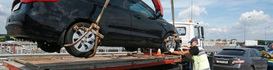 Как вернуть автомобиль со штрафплощадки: новый сервис для киевлян