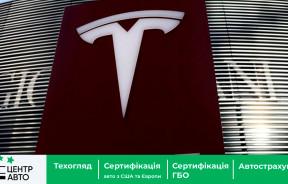 «Данные Tesla, собранные в Китае, хранятся в Китае!» — сказал исполнительный директор