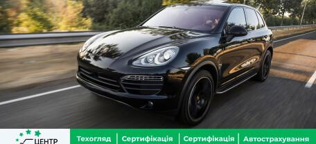 Сертификация авто Николаев