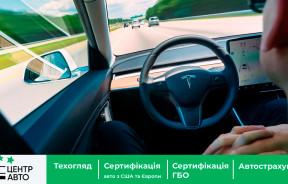 Tesla сообщила, что полностью автономные автомобили не могут быть созданы к концу года