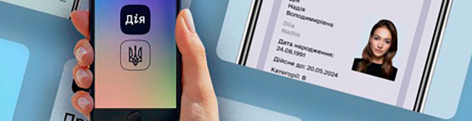 Спрощена держреєстрація нових транспортних засобів та замовлення прав за допомогою програми «Дія»