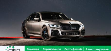 Сертификация автомобиля в Киеве