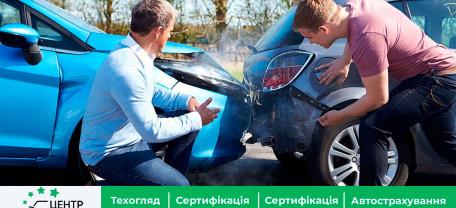 Ціни на Автоцивілку в 2021 році можуть підвищити на 10-20%