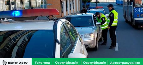Теперь полиция может проводить техосмотр прямо на дороге