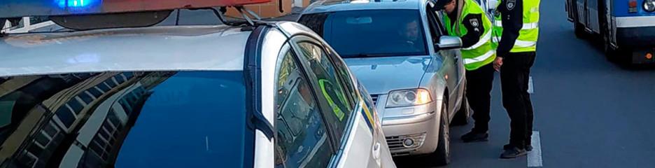 Відтепер поліцейські зможуть проводити техогляд просто на дорозі