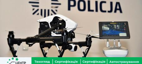 Поліція в повітрі