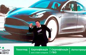 Tesla теряет лидерскую позицию в Китае