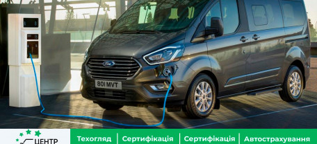 Совместное предприятие Ford в Турции с 2023 года будет производить электрические фургоны