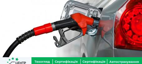 Який бензин розливають на вітчизняних АЗС: відомі результати дослідження палива А-95
