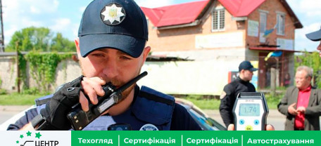 Проверка на опьянение без свидетелей, вместо этого — видеофиксация и эвакуация авто