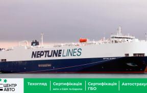 Почти 2,5 тысяч новых автомобилей прибыло на корабле в Украину