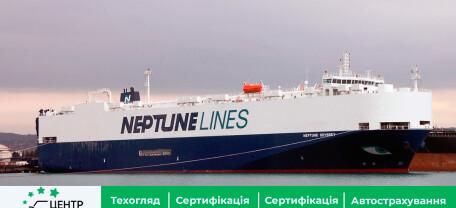 Майже 2,5 тисяч нових автівок прибуло на кораблі в Україну