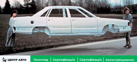 Какие «битые» модели авто лучше не покупать, чтобы не переплачивать за ремонт кузова