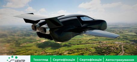 Летающее авто уже реальность  — гиперкар Firenze Lanciare