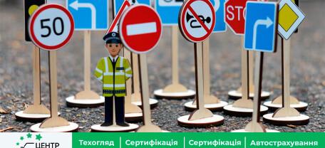Новые дорожные знаки
