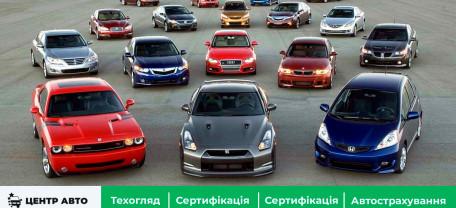 Автомобильный рынок в Украине стремительно растёт