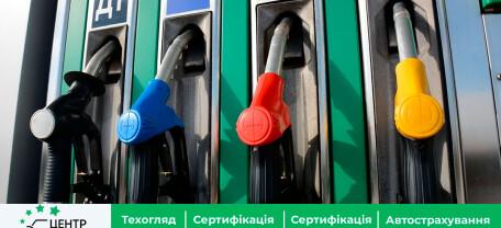 Верховная Рада приняла закон о биоэтаноле