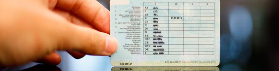 Українське посвідчення водія за кордоном: де діє, де потребує обміну