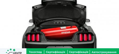 Какие автомобили чаще всего переоборудуют на газ?