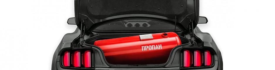 Які автомобілі найчастіше переобладнують на газ?