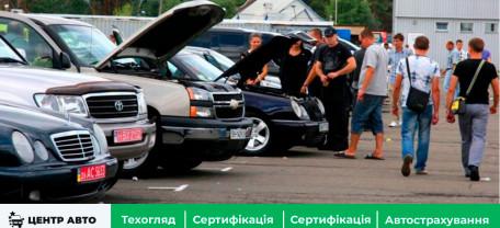 Внесение изменений в постановление КМУ об определении среднерыночной стоимости легковых автомобилей