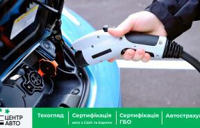 Электрифицированные автомобили составляют пятую часть продаж автомобилей в ЕС