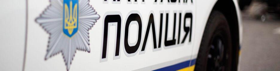 Електромобілі та бодікамери для патрульної поліції