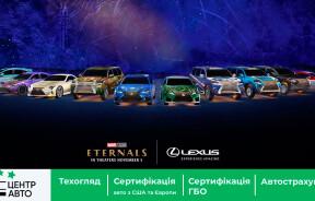 Lexus для Marvel: эксклюзив для супергероев