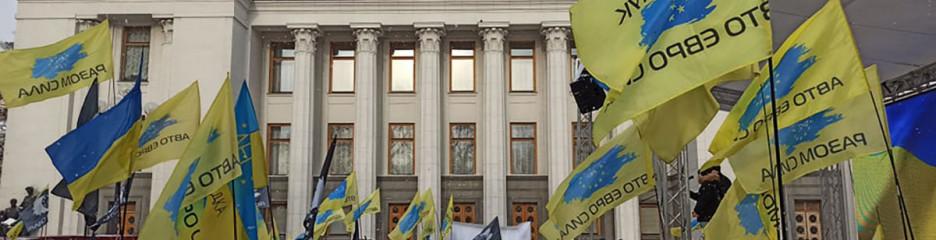 """Законопроекты о растаможке """"евроблях"""" предварительно одобрены"""