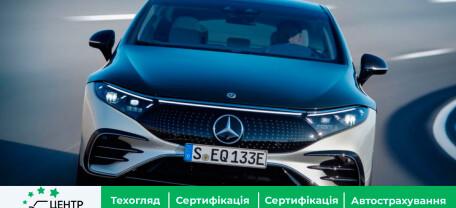 Mercedes-Benz готується поборотися з Tesla на ринку повністю електричних автомобілів