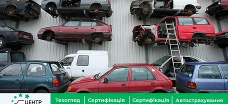 На СТО збільшилося навантаження через велику кількість авто з США