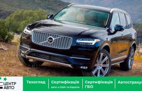 Volvo добавляет новую технологию во многие автомобили