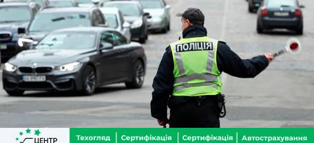 Новые штрафы за нарушение ПДД: закон принят