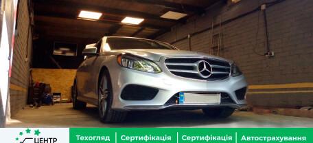 Сертификация авто Днепр
