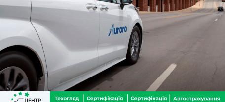 Toyota, Denso и Aurora создают беспилотные автомобили для Uber