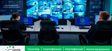 Специальная система видеонаблюдения теперь будет фиксировать на дорогах Украины нарушения скоростного режима евроблях