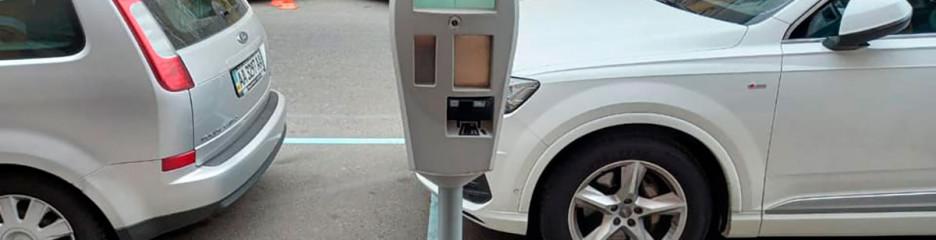 У Києві будуть автоматично фіксувати водіїв, які порушують правила паркування