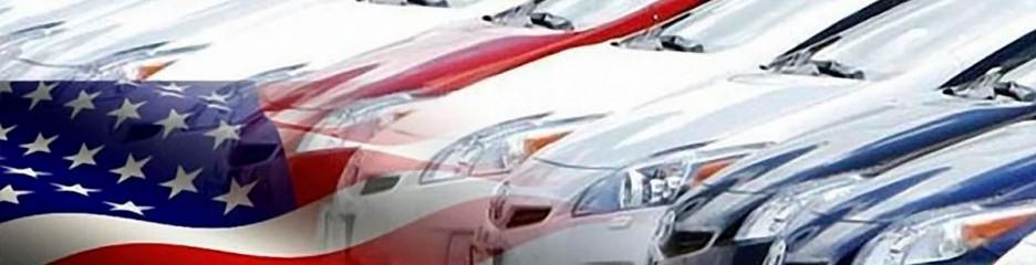 Нові правила постановки на облік авто з США?
