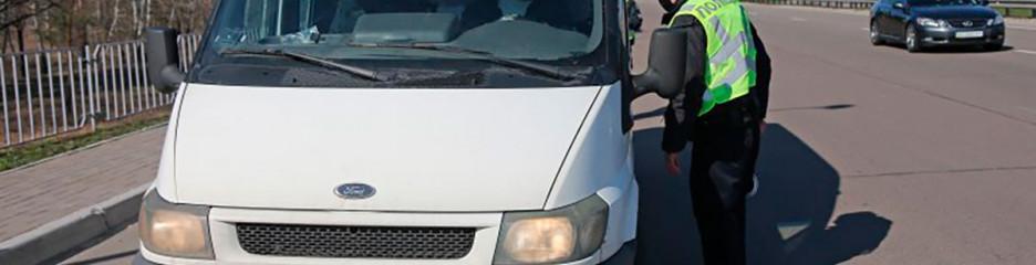 Нацполиция будет проверять пассажирские автобусы и грузовые авто с помощью передвижных лабораторий